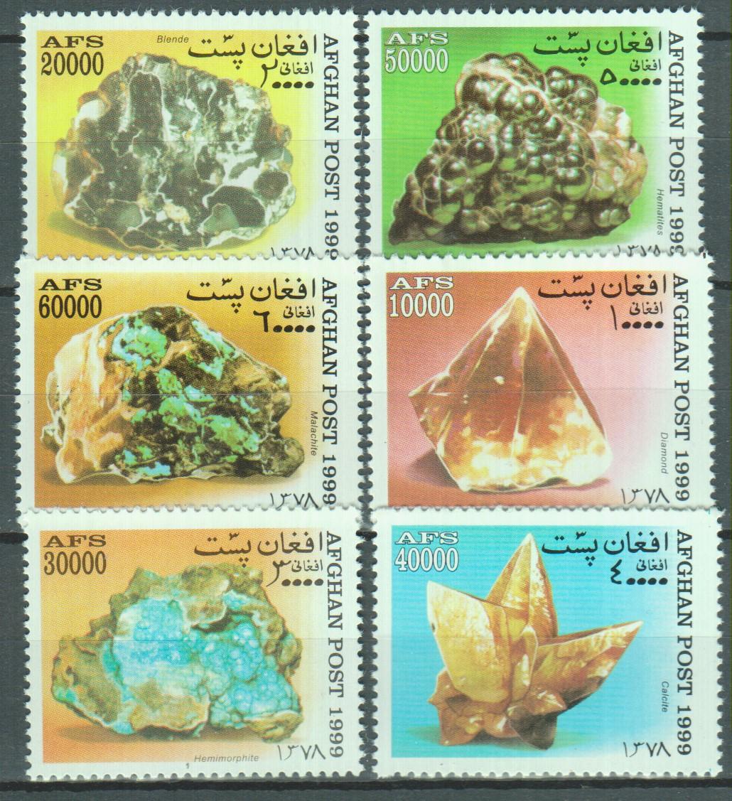 Afghanistan - Minéraux - Série neuve **