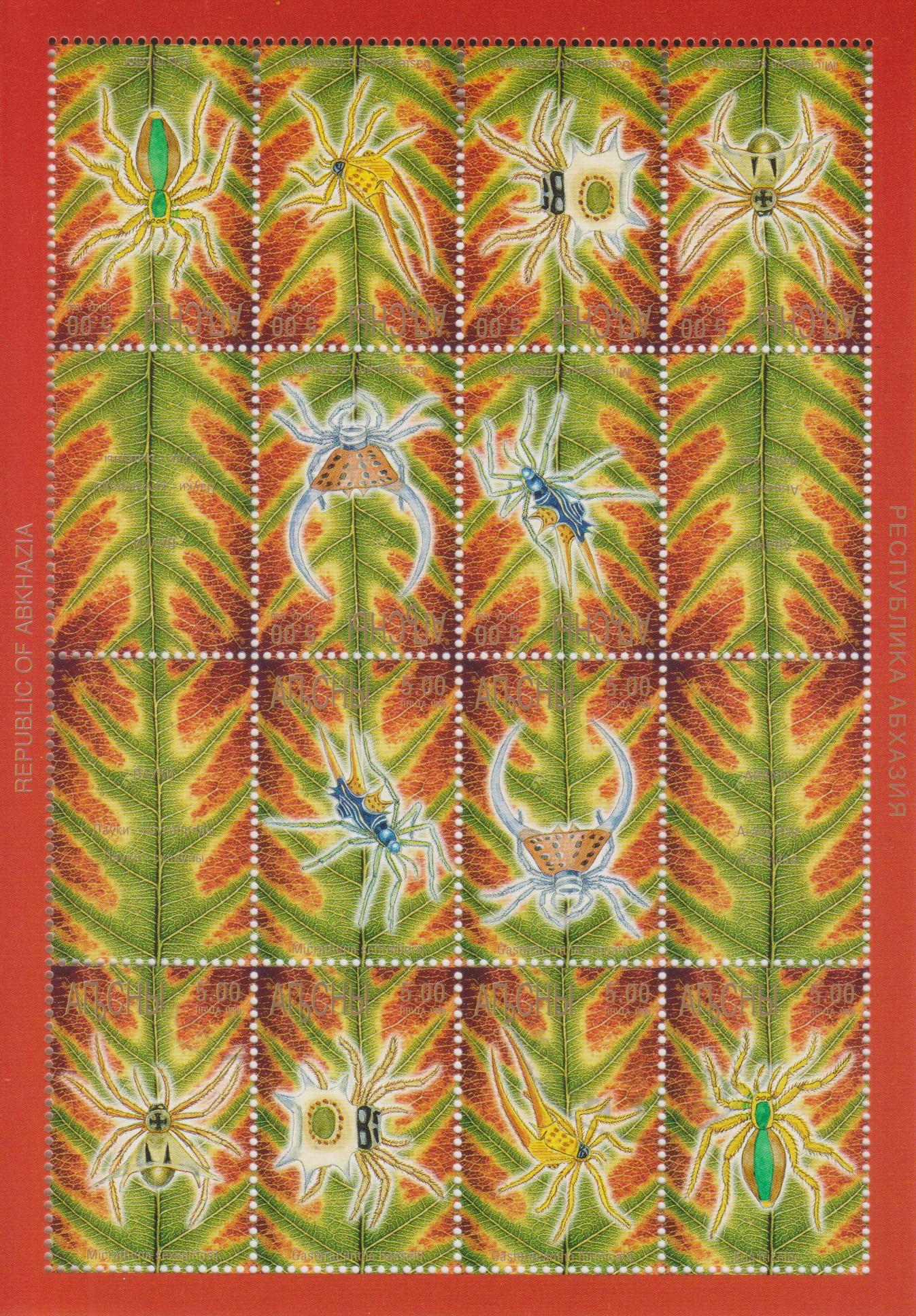 Abkhasie - Insectes - Feuillet neuf **