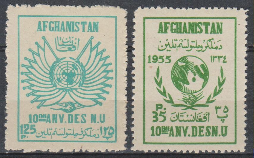 Afghanistan - Anniversaire de l\'ONU - yt.426/27 neufs ** - Cote €4