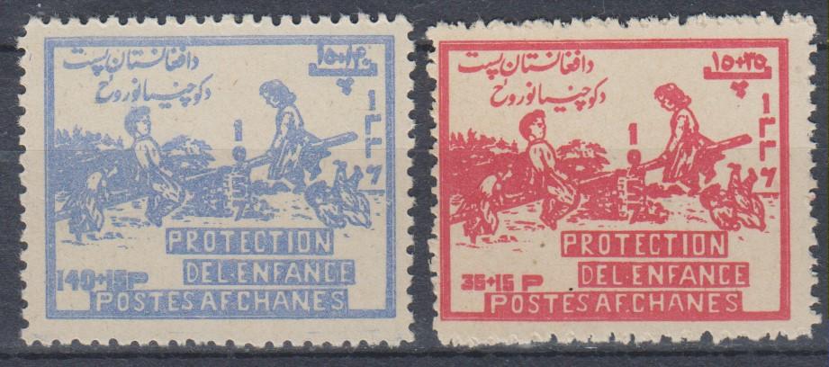 Afghanistan - Enfance - yt.448/49 neufs ** - Cote €4.50
