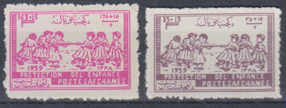 Afghanistan - Enfance - yt.485/86 neufs ** - Cote €3