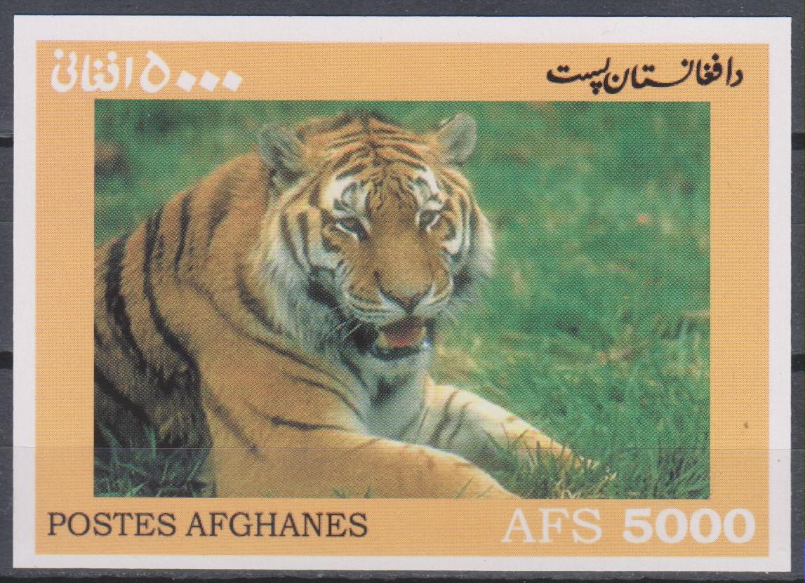 Afghanistan - Félins - Feuillet neuf **
