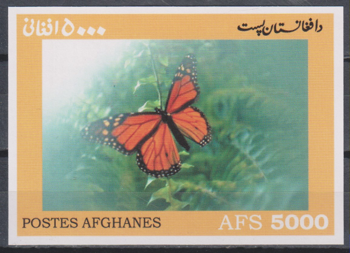 Afghanistan - Papillons - Feuillet neuf **