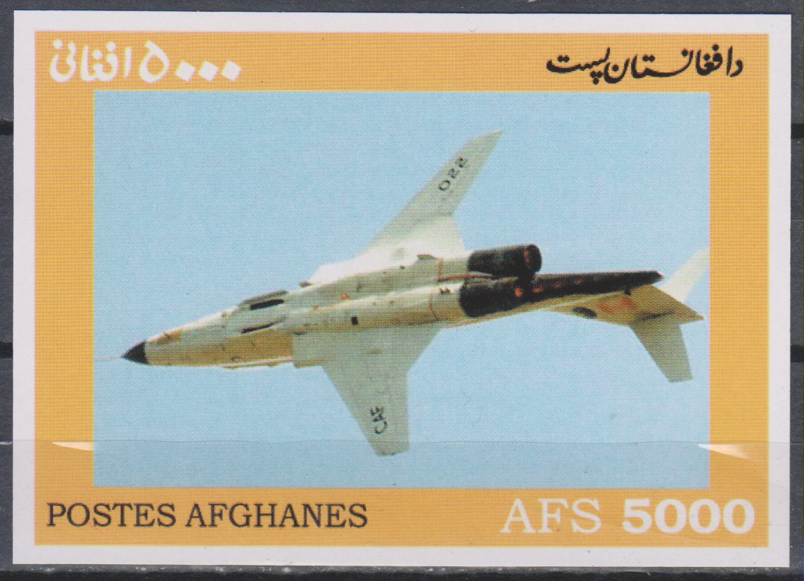 Afghanistan - Avion militaire - Feuillet neuf **