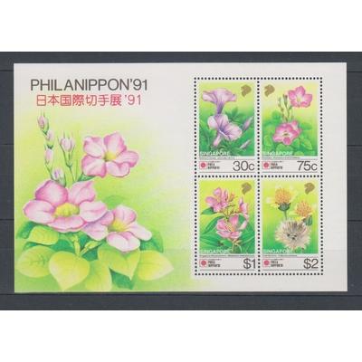 Singapour - Feuillet flore de 1991 neuf ** - Cote €12,50