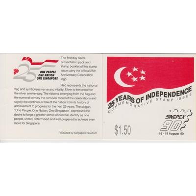 Singapour - Carnet Indépendance neuf ** (2 photos) - Cote €18