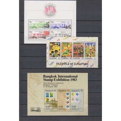 Singapour - Collection de blocs feuillets neufs ** (2 photos) - Cote €54