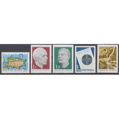 Hongrie - Sélection de timbres neufs ** de 1971 - Cote €4.50
