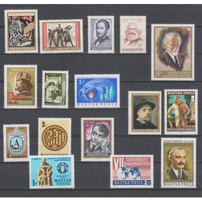 Hongrie - Sélection de timbres neufs ** -  Cote €12.60