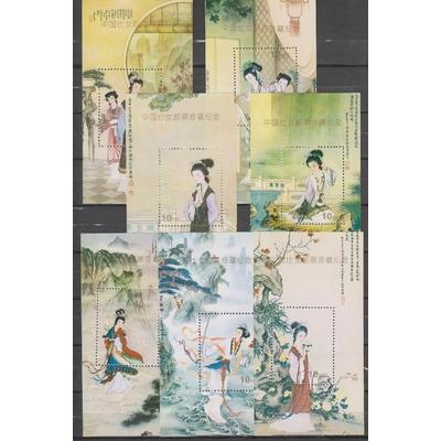 Chine - Costumes - 7 feuillets souvenirs différents neufs **