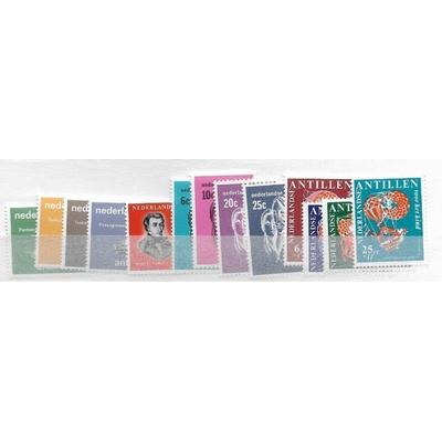 Antilles Neerlandaises - Année complète 1967 neuve ** - Cote €5.10