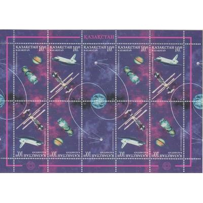 Kazakhstan - Espace - Feuillet neuf ** de 1997 - Cote €6