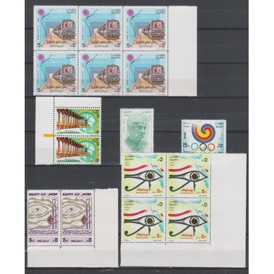 Egypte - Sélection de timbres neufs **