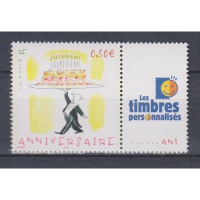 France - Timbre personnalisé 3688A neuf ** - Cote €5