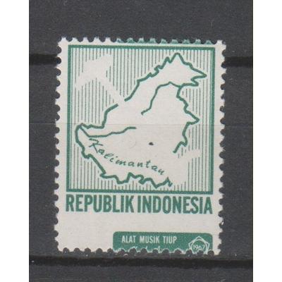 Indonésie - Instrument de musique - Variété couleur manquante neuf ** - Rare !
