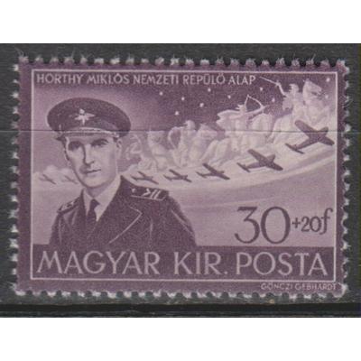 Hongrie - Aviation - yt.A57 neuf ** de 1943 - Cote €1