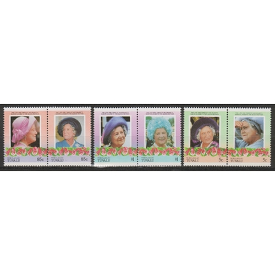 Tuvalu / Nukulaelae - Reine-mère - Timbres neufs **