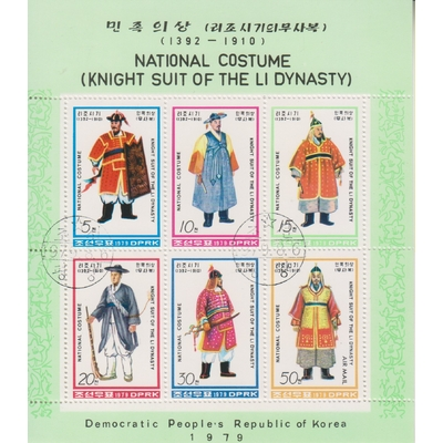 Corée du Nord - Costumes - Feuillet de 1979