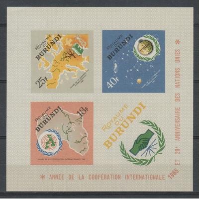 Burundi - Feuillet non dentelé de 1965 sur la coopération neuf ** - Cote €10