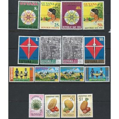Guyane - Collections 1974-1975 (5 photos)