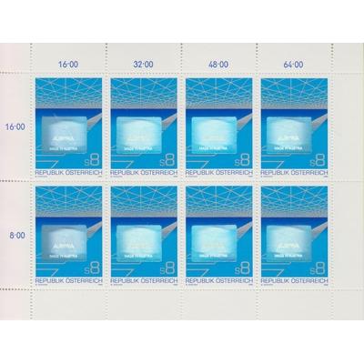 Autriche - Exportations - Timbre hologramme en feuillet de 8 neuf ** - Cote €30