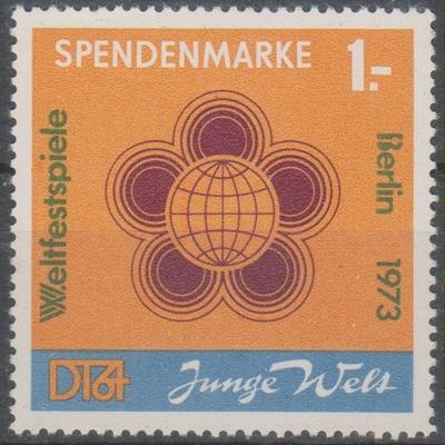 Allemagne orientale - Timbre de don 1971 neuf ** - Rare - €18