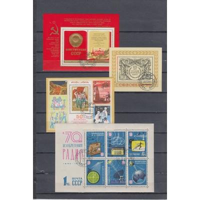 URSS - Petite collection de blocs feuillets des années 1969 à 1985 (2 photos) - Cote €19