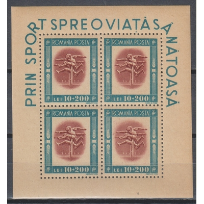 Roumanie - Feuillet souvenir yt. 912 neuf ** de 1946 - Cote €12
