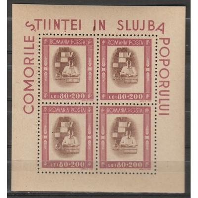 Roumanie - Feuillet souvenir yt. 913 neuf ** de 1946