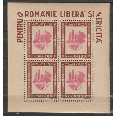 Roumanie - Feuillet souvenir yt. 914 neuf ** de 1946
