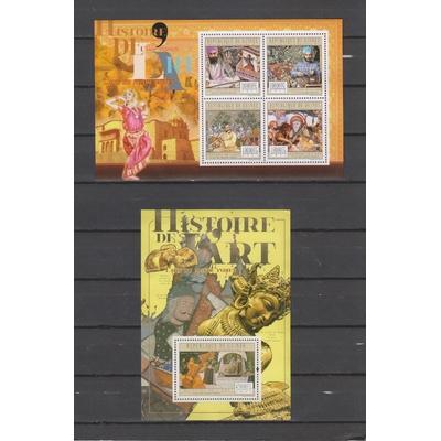 Guinée - L'Art du Monde Indien - Feuillet + BF de 2011 neufs **
