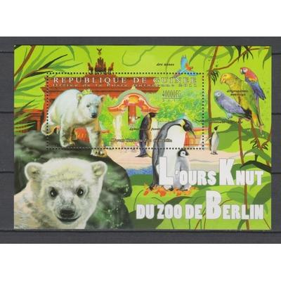 Guinée - L'ours Knut du zoo de Berlin - Feuillet neuf ** de 2011