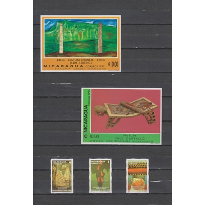 Nicaragua - Collection sur l'art de 1993 neuve ** (2 photos) - Cote €25