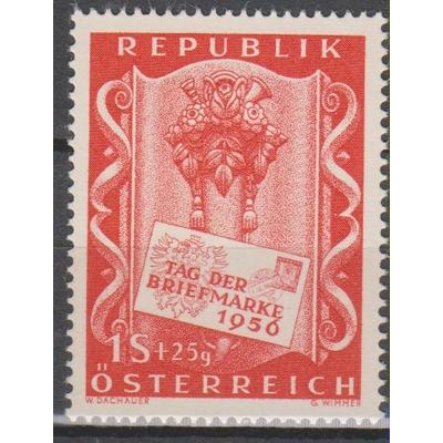 Autriche - Journée du timbre - yt.862 neuf * - Cote €3.50