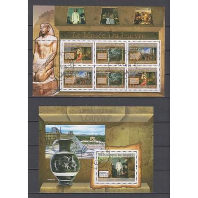 Guinée - Le Musée du Louvres - Feuillet + BF de 2007 oblitéré