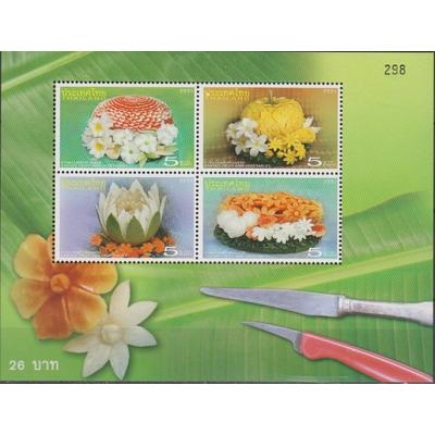 Thailande - Fruits et légumes - BF218 neuf ** - Cote €3.50