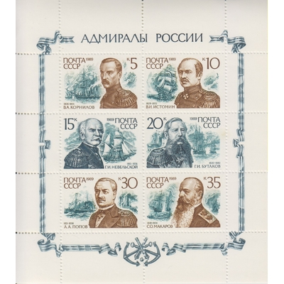 Russie - Amiraux russes - yt.5699/04 neufs ** - Cote €4.50
