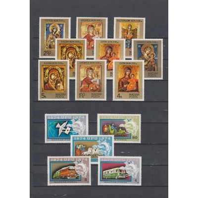 Hongrie - Sélection de timbres neufs ** (2 photos) - Cote €16