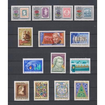 Hongrie - Collection d'émissions neuves ** (2 photos) - Cote €18