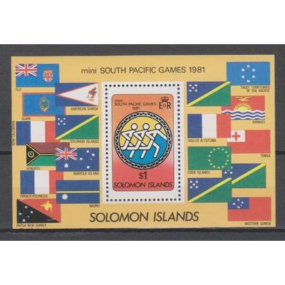 Salomon - Jeux sportifs - yt.BF9 neuf ** - Cote €2.50