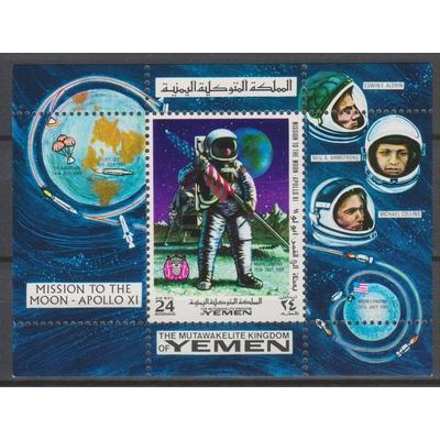 Yemen - Espace - Feuillet neuf **