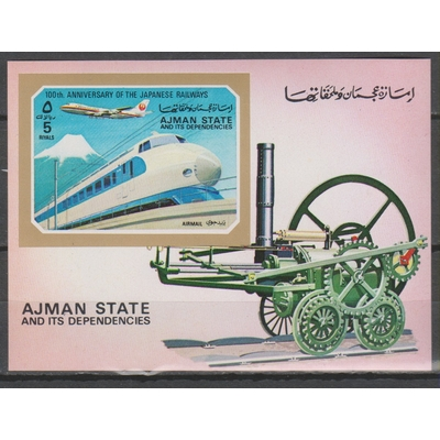 Ajman - Aviation et locomotive - BF neuf ** non dentelé