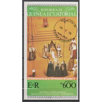 Guinée Equatoriale - Elizabeth II - Feuillet oblitéré de 1978
