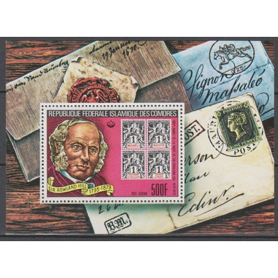 Comores - Rowland Hill - yt.BF27 neuf ** - Cote €4.50