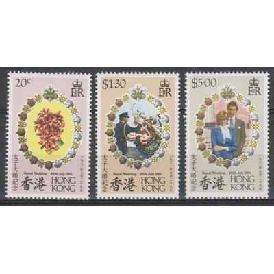 Hong Kong - Lady-Di - yt.366/68 neufs ** - Cote €4.50