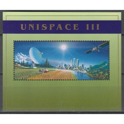 Nations-Unies - Espace - yt.BF11 neuf ** - Cote €4,30