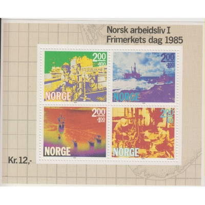 Norvège - Journée du timbre - yt.BF5 neufs ** - Cote €11