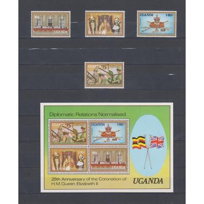 Ouganda - Elizabeth II - Série + BF neufs ** - Cote €8.50
