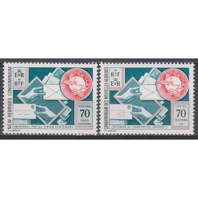 Nouvelles-Hébrides - UPU - yt.402/03 neufs ** - Cote €2.40