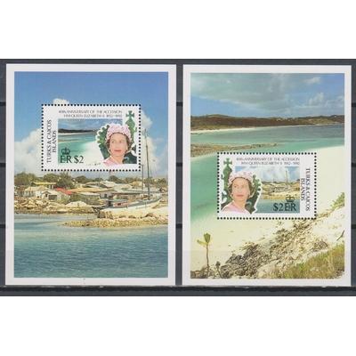 Turks et Caiques - Elizabeth II - yt.BF1151/16 neufs ** - Cote €13